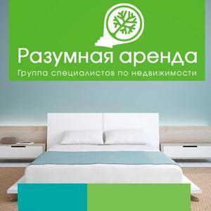 Аренда квартир и офисов Горьковского