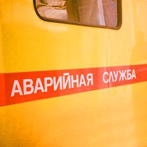 Аварийные службы Горьковского