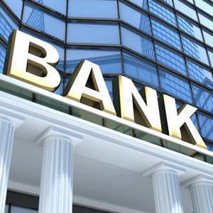 Банки Горьковского