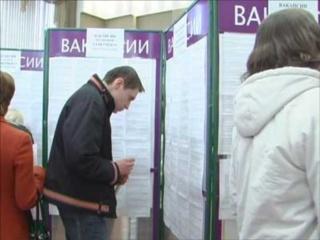 Центры занятости Горьковского