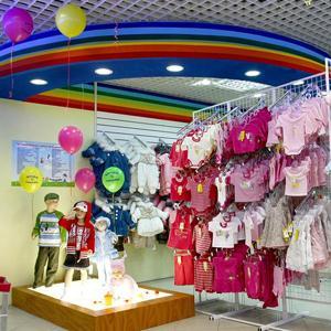 Детские магазины Горьковского
