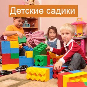 Детские сады Горьковского