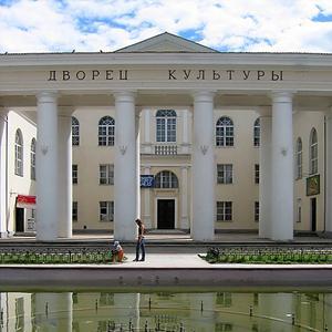 Дворцы и дома культуры Горьковского