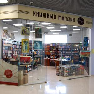 Книжные магазины Горьковского