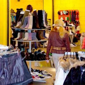 Магазины одежды и обуви Горьковского