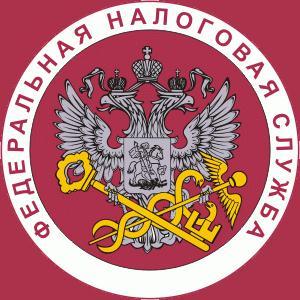Налоговые инспекции, службы Горьковского