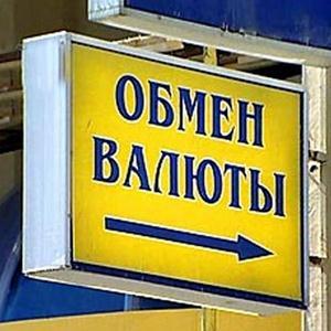Обмен валют Горьковского