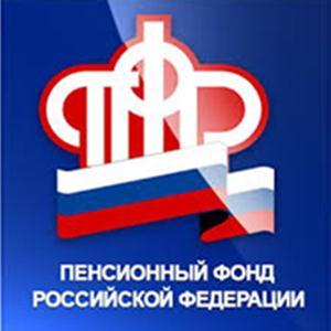 Пенсионные фонды Горьковского