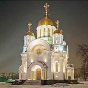 Религиозные учреждения Горьковского