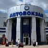 Автовокзалы в Горьковском