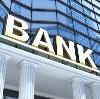 Банки в Горьковском