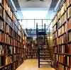 Библиотеки в Горьковском