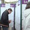 Центры занятости в Горьковском