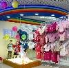 Детские магазины в Горьковском