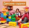 Детские сады в Горьковском