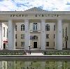 Дворцы и дома культуры в Горьковском