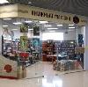 Книжные магазины в Горьковском