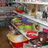 Магазины хозтоваров в Горьковском