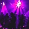 Ночные клубы в Горьковском