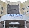 Поликлиники в Горьковском