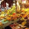 Рынки в Горьковском