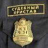 Судебные приставы в Горьковском