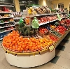 Супермаркеты в Горьковском