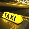 Такси в Горьковском