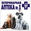Ветеринарные аптеки в Горьковском