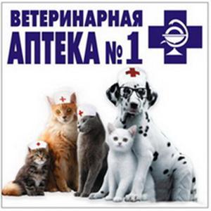 Ветеринарные аптеки Горьковского